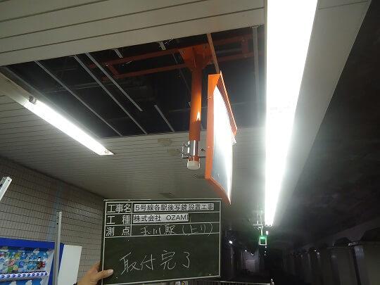 5号線各駅後写鏡設置工事