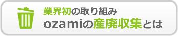 btn_about_sanpai